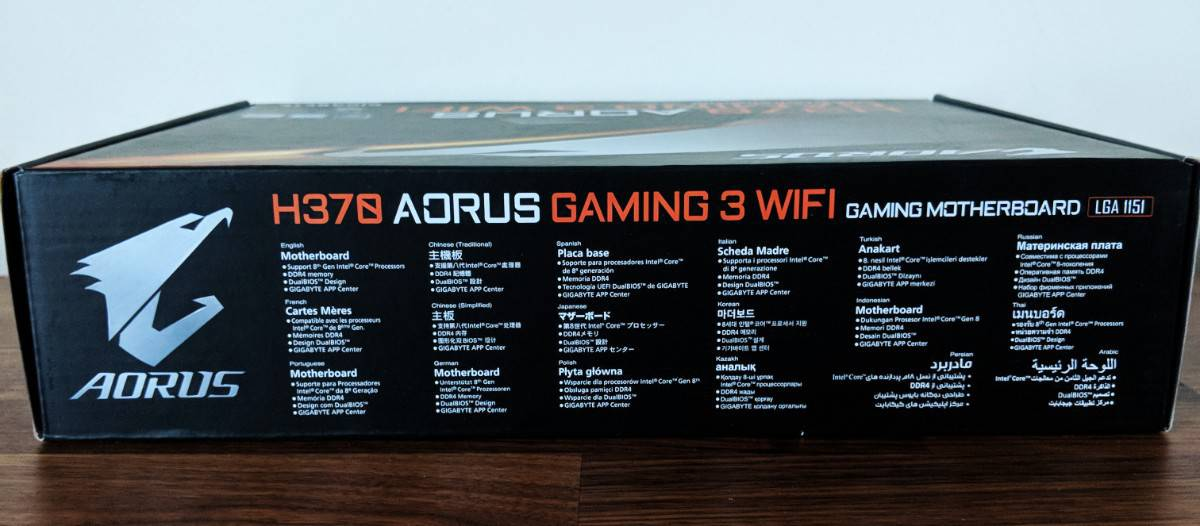 GIGABYTE H370 AORUS GAMING 3 WIFI Review - The Streaming Blog