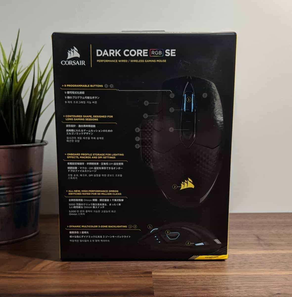 Corsair Dark Core RGB SE and MM1000 Qi Review - The