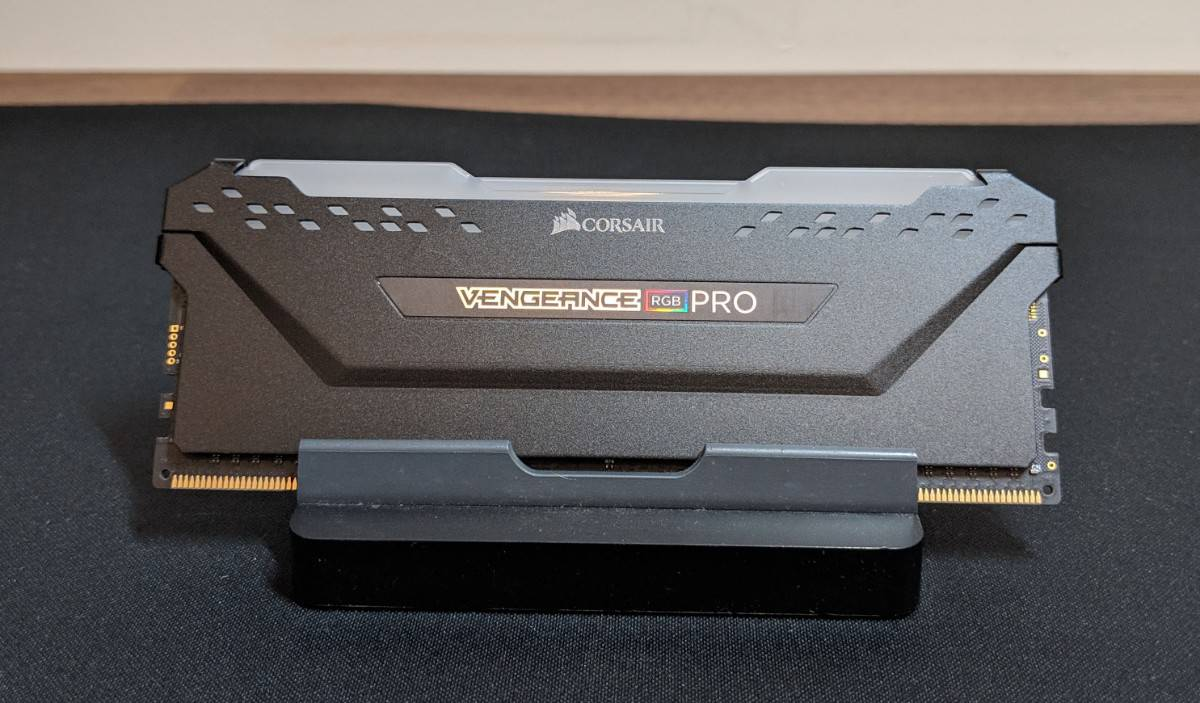 Corsair Vengeance RGB Pro DDR4 RAM Review - The Streaming Blog
